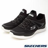 SKECHERS MATRIXX 運動系列 黑 52664BKW 男鞋