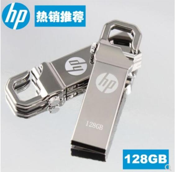 現貨 惠普HP隨身碟v250w 128g金屬u盤手機電腦兩用防水優盤車載【限時88折】