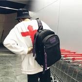 後背包大容量書包女原宿ulzzang高中學生背包男帆布雙肩包時尚潮流【快速出貨】