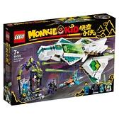 LEGO樂高 80020 白龍馬玉鱗噴射機
