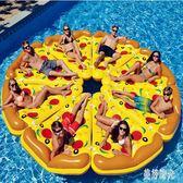 180*150CM加厚PVC成人水上充氣披薩時尚休閒浮床浮排氣墊浮板 CJ1085 『美好時光』