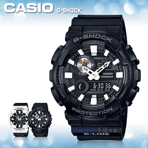 CASIO 卡西歐 手錶專賣店 G-SHOCK GAX-100B-1A DR 男錶 樹脂錶帶 防震 世界時間 倒數計時器 全自動日曆