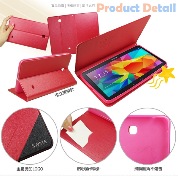 ※【福利品】Samsung GALAXY Tab4 8吋 T330/T335 流星系列 磨砂側掀皮套/平板保護套/書本式/保護套/平板套