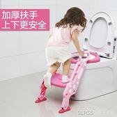 兒童坐便器男女寶寶馬桶圈梯椅小孩坐墊圈嬰幼兒座便1-3-6歲加大   igo  琉璃美衣
