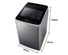 《Panasonic 國際牌》 13公斤 直立式變頻洗衣機 NA-V130GT-L (炫銀灰)