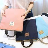 優惠兩天-手提A4文件包資料袋IPAD文件袋拉鍊收納學生女公文袋logo定做帆布【好康八九折】