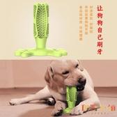 狗狗磨牙棒耐咬玩具大狗大型犬解悶刷牙寵物除口臭【倪醬小舖】