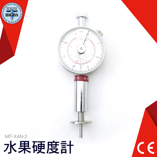 利器五金 瓜果硬度計 XAN-2 測量器 草莓 培育良種 水果硬度計 西瓜 專業檢測 果實硬度