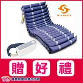 【24期0利率】贈好禮 淳碩 交替式壓力氣墊床 TS-103 旋鈕型 A款補助
