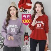 【五折價$360】糖罐子刺繡英字數字83貼布內絨毛圓領上衣→現貨【E52326】
