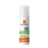 理膚寶水 安得利嬰兒防曬乳瓶SPF50+ 50ml