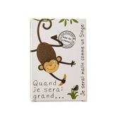 法國 mas du roseau 當我長大系列 肥皂-猴子