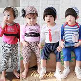 長袖套裝 動物紋 造型包屁衣 帽子 長褲 男寶寶 女寶寶 條紋 3件套 Augelute Baby 37291