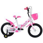 兒童自行車腳踏車2-3-4-6-78歲女男孩121416寸寶寶一體輪單車童車igo     韓小姐