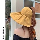 防曬帽遮臉防紫外線大帽檐夏季遮陽空頂太陽帽【橘社小鎮】