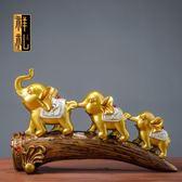 擺設裝飾祥禮 大象客廳酒柜電視柜擺件創意家居玄關裝飾品三只小象擺設印象部落