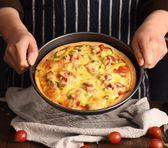 家用烤盤烘焙模具 9寸10寸pizza盤