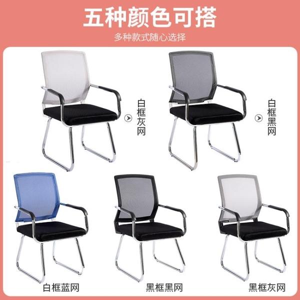 電腦椅靠背家用學生學習久坐書桌椅子臥室辦公椅舒適懶人休閒椅子 青木鋪子