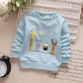 兒童t恤長袖男0女童上衣春秋女寶寶秋裝體T恤1-3歲嬰兒打底衫純棉 海港城