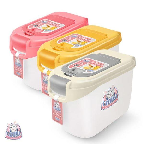 貓樂適環保貓狗糧桶防潮密封防蟲儲糧桶10kg寵物零食玩具小收納箱 全館八八折鉅惠促銷