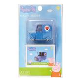 粉紅豬小妹Peppa Pig 合金車 玩具貨車