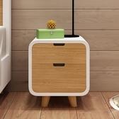 床頭櫃 簡易床頭櫃北歐簡約現代床邊小櫃子實木臥室組裝經濟型床頭收納櫃 城市部落