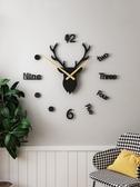 免打孔diy鹿頭掛鐘北歐創意現代簡約客廳時鐘家用時尚裝飾藝術錶 夏洛特 LX