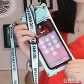 手機防水袋潛水套觸屏游泳拍照手機包韓版男女通用蘋果oppo華為  極有家