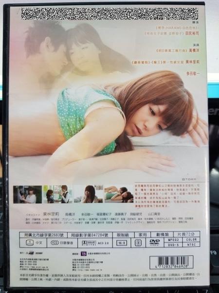 挖寶二手片-D39-正版DVD-電影【大蟒蛇:神出鬼沒】-珍妮佛洛佩茲 強沃特(直購價)
