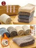 冬季襪子男毛巾襪加厚加絨男士中筒純棉秋冬毛圈保暖防臭長襪冬天