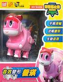 恐龍探險隊 幫幫龍出動 音效變形薇琪 VIKI 腕龍 汽艇 TOYeGO 玩具e哥