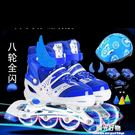 溜冰鞋3-4-5-6-7-8-10歲兒童全套裝男女童直排輪滑鞋旱冰鞋初學者 NMS陽光好物