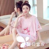 睡裙女夏季韓版清新學生可愛粉紅豹睡衣短袖純棉夏天可外穿家居服