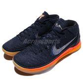 【六折特賣】 Nike 籃球鞋 Kobe A.D. EP Mid Rise 藍 橘 中筒 果凍底 運動鞋 AD 男鞋【PUMP306】 922484-401
