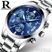 男士手錶運動石英表 防水時尚潮流夜光精鋼帶男表機械腕表  WD 雙十二全館免運