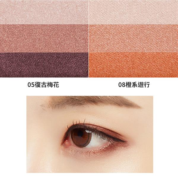 韓國 MISSHA 三色眼影 2g 多色可選【PQ 美妝】