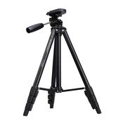 雲騰680三角架支架攝像機手機適合佳能尼康照相機便攜單眼三腳架【全館免運】