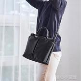 女款公事包女士手提時尚職業斜挎韓版通勤商務托特檔大包大容量 育心館