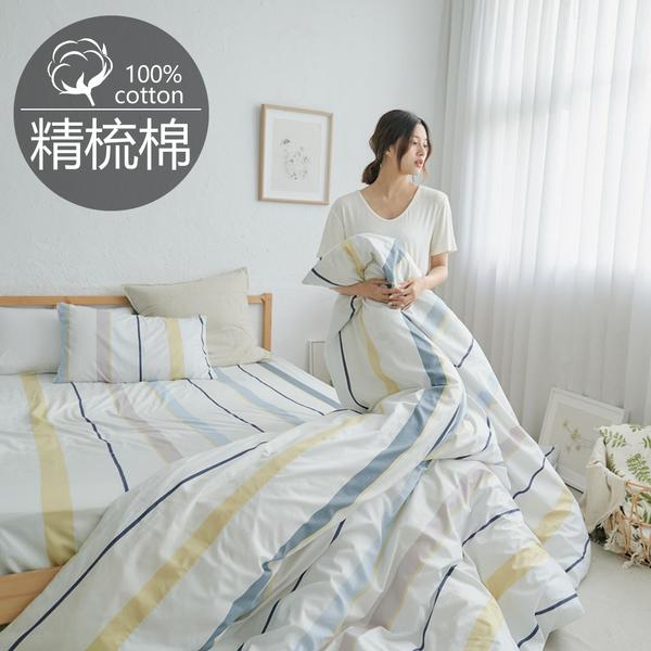 #TB503#活性印染精梳純棉3.5x6.2尺單人床包+雙人被套三件組-台灣製(含枕套)