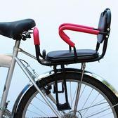 自行車兒童座椅 大童安全電動車后座椅嬰兒加大加寬單車后置坐椅 小巨蛋之家