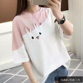 雙十二狂歡購 2018新款夏裝韓版寬鬆學生可愛兔子短袖T恤女拼接半袖體恤上衣服