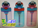 [COSCO代購] W1119280 Contigo Gizmo 2.0 防漏兒童吸管水瓶三件組 414 毫升/件