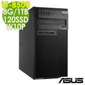 【現貨】ASUS電腦 D640MA i5-8500/8G/1T+120SSD/W10P 商用電腦