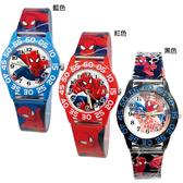 漫威復仇者聯盟蜘蛛人兒童錶手錶卡通錶 A1-1713【77小物】
