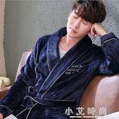 睡袍情侶睡衣女加絨珊瑚絨浴袍男士法蘭絨加厚長款浴衣兩件套裝 小艾時尚
