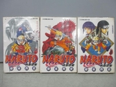 【書寶二手書T2/漫畫書_MKK】NARUTO火影忍者_7~9集間_共3本合售_岸本齊史