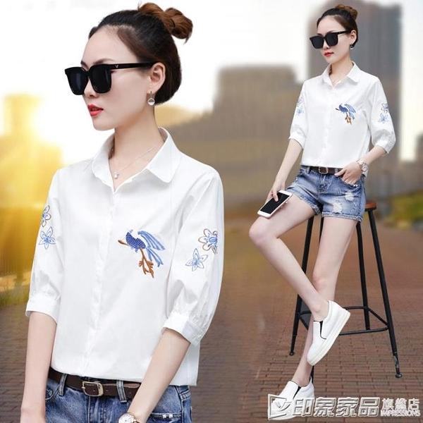 白襯衫女短袖2019夏裝新款刺繡花百搭上衣中袖寬鬆韓版純棉襯衣寸 印象家品