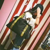 旅行袋短途彩帶手提行李包女健身包男大容量防水運動包 愛麗絲精品