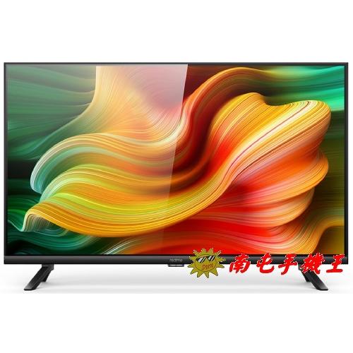 @南屯手機王@ realme 32吋 Android TV LED智慧連網顯示器 【宅配免運費】