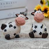 美式樹脂奶牛小擺件可愛卡通 家居桌面裝飾品隔板格子櫃擺設開春特惠